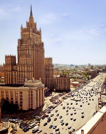 Photo for Ministry of Foreign Affairs buiding in Moscow, aerial view - Royalty Free Image