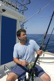 Rybář velké hry mořské fisher loď