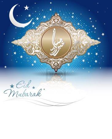 Eid Mubarak Celebration Card