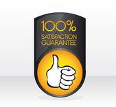 100 satisfaction guarantee sign