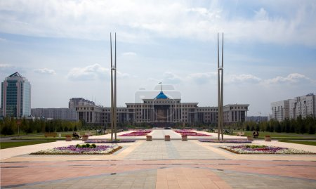 Official Department building in Astana