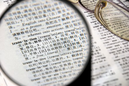 Magnification of definition of translation