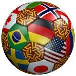 Fußball international football international...