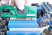 Installing PCI LAN card intop slot