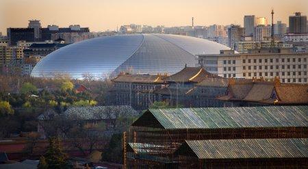 Big Egg Silver Concert Hall Close Up Beijing China