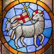 Lamb with Cross Stained Glass Duomo Basilica Cathe...