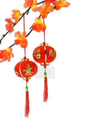 Photo pour Nouvel an chinois lanternes et ornements fleur prune sur fond blanc - image libre de droit