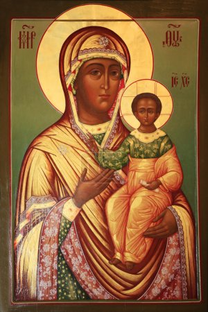 Mary and Jesus Christ