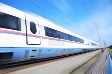 """Photo for High-speed commuter train. Express """"Peregrine"""" Russia. Train """"Sapsan"""" - Royalty Free Image"""