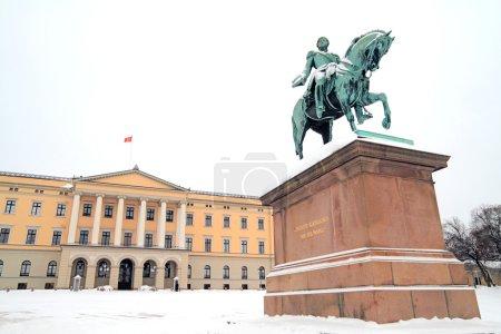 Photo pour Norvège (Oslo ) - image libre de droit