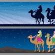 Two Christmas banners with the three wise mеn and...